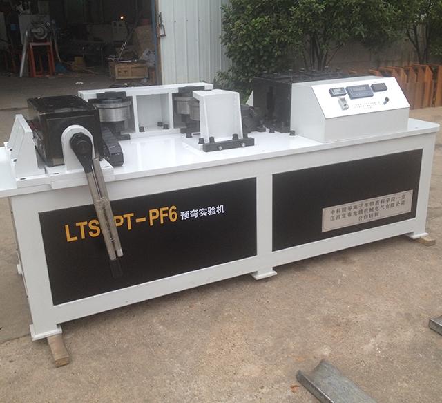 ITER PF6预弯试验机