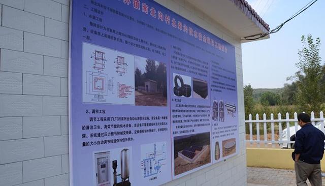 神木县锦界镇南北沟村北峁沟饮水安全项目工程