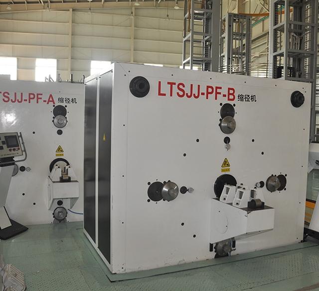 LTJSS-PF-B四面平挤压缩径机